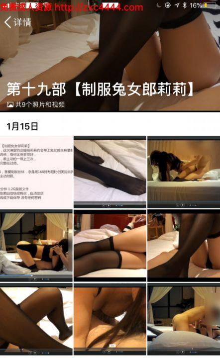 大神秦先生最新作品第十九部96年巨乳丝袜制服莉莉腿模720P高清无水印原版